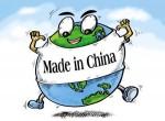 Интересные покупки и товары в Китае. Часть 2
