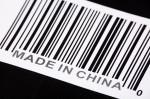 Интересные товары и покупки в Китае. Часть 4