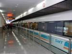Путешествуем по Китаю — выбираем транспорт