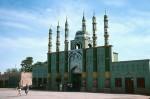 Город Турфан