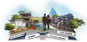 туризм1