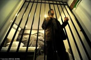 3 заключенных сбежали из-под стражи в уезде Яньшоу