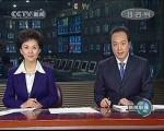 Центральное телевидение Китая – монополист   телевещания страны