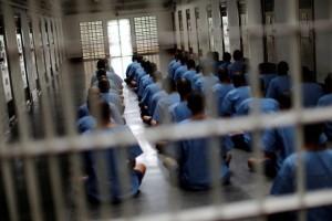 тюрьме «Циньчэн