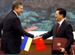 Китай инвестирует в агросектор Украины более $ 2,6 млрд
