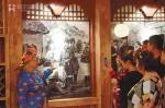 В северном Тяньцзине откроют Улицу русской культуры