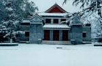 Китайцы планируют рожать гениев — ТОП 5 китайских университетов