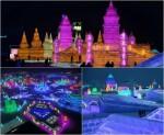 В Китае создано удивительное ледяное королевство