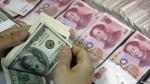 Валютные операции в Китае
