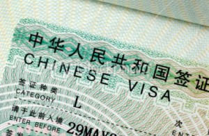 Оформление туристических виз в Китай