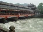 Вода для Китая