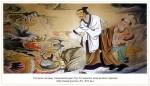 3 самых почитаемых врача в Китае