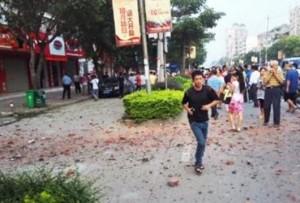 17 бомб взорвались в Китае