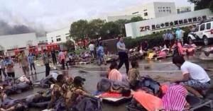 Арестованы трое подозреваемых по делу о взрыве на заводе в Куншане