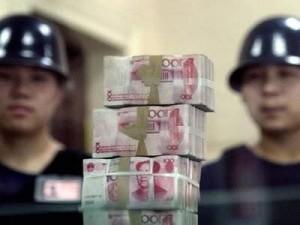 Китайский чиновник осужден на 13 лет за получение взяток