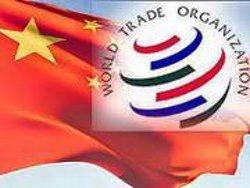 Апелляционная комиссия ВТО признало нарушение Китаем нормативов организации