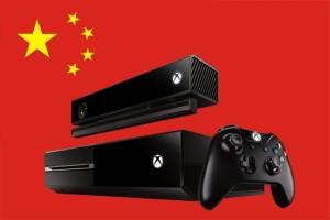 В Китае начались продажи игровой приставки Xbox