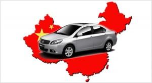 запчасти к китайским автомобилям