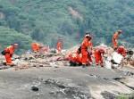 538 млн юаней пожертвований перечисленно пострадавшим от землетрясения в Лудяне